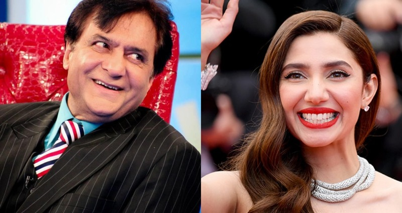 Firdous Jamal's Blunt Comments About Mahira Khan