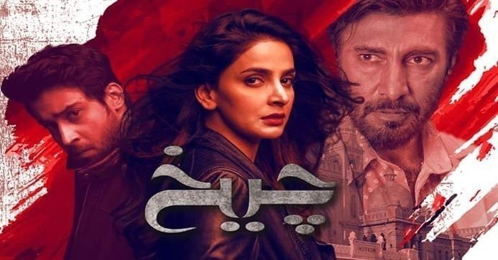 HIP Reviews 'Cheekh' Ep 28: Aijaz Aslam's Acting Brought Us Into Tears!