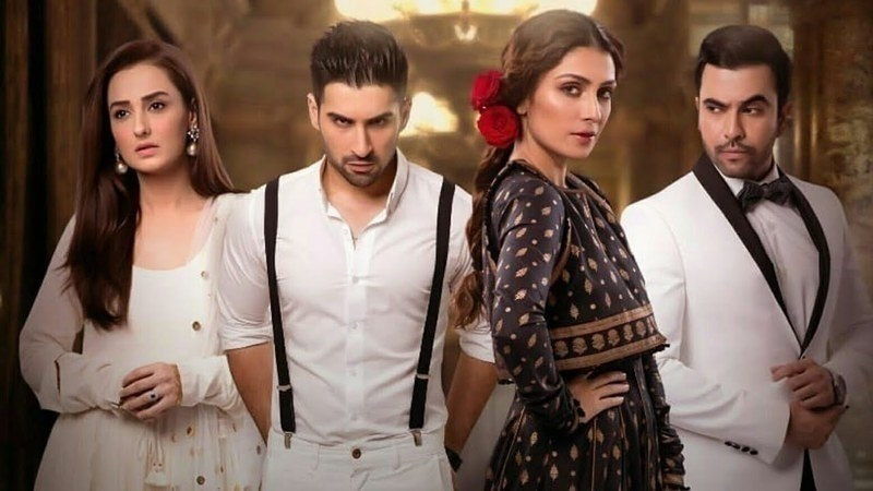 HIP Reviews Yaariyan Episode 18: Ayeza Khan and Muneeb Butt are the True Stars of the Show