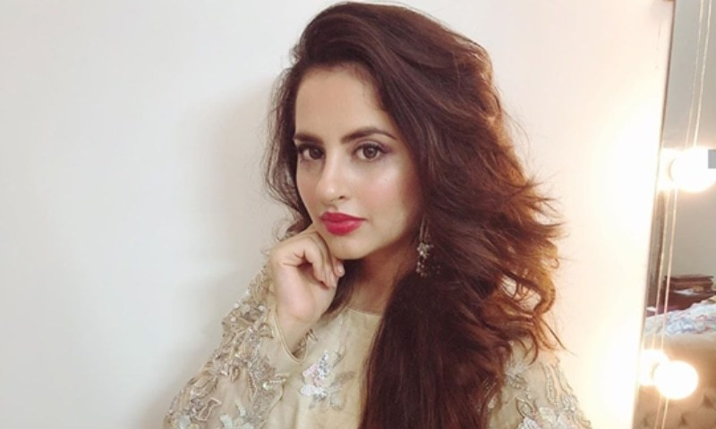 Exclusive : Fatima Effendi Begins Shooting For New Drama ' Munafiq'