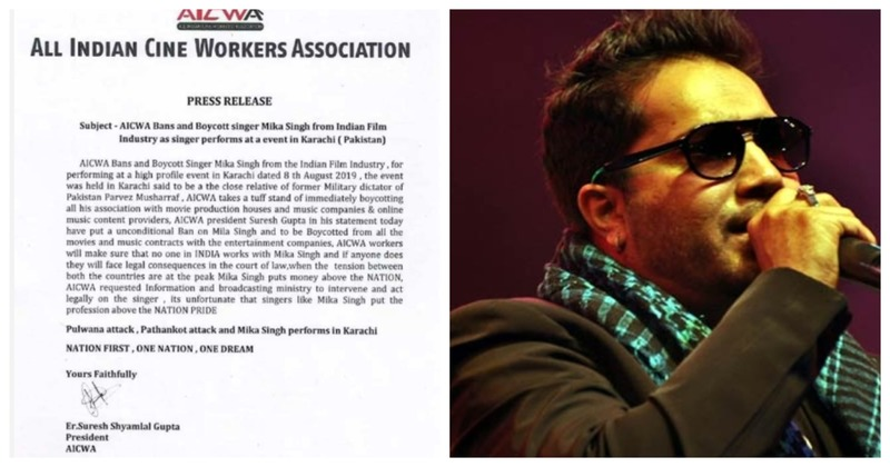 Cine Association Bans Mika Singh from Indian Film Industry - HIP