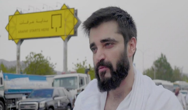 Hamza Ali Abbasi Shares His Hajj Experience With People