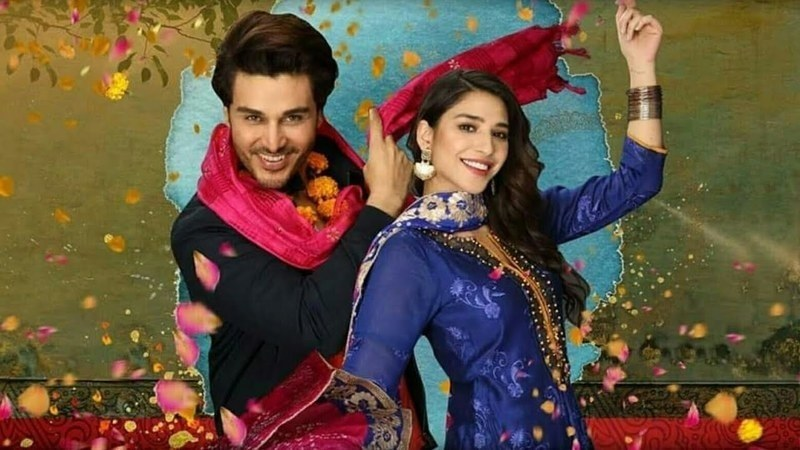 HIP Reviews: Shahrukh ki Saaliyan Ep7: Ramsha Khan Looks Adorable In Her Role
