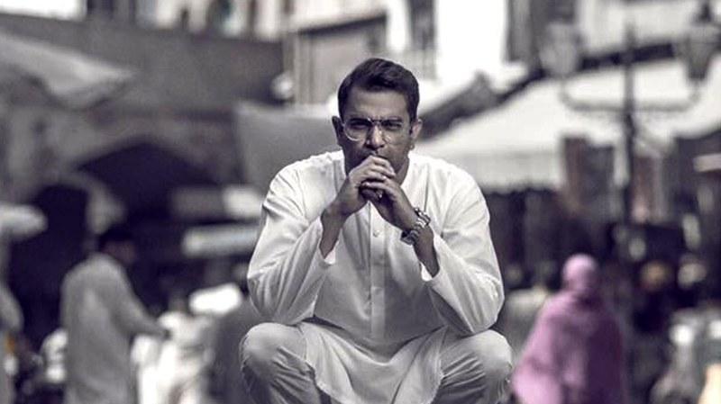 Sarmad Khoosat's Film 'Zindagi Tamasha' Cleared By Censors