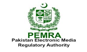 Pemra Bans Sale of Indian Recievers, Broadcasting Material