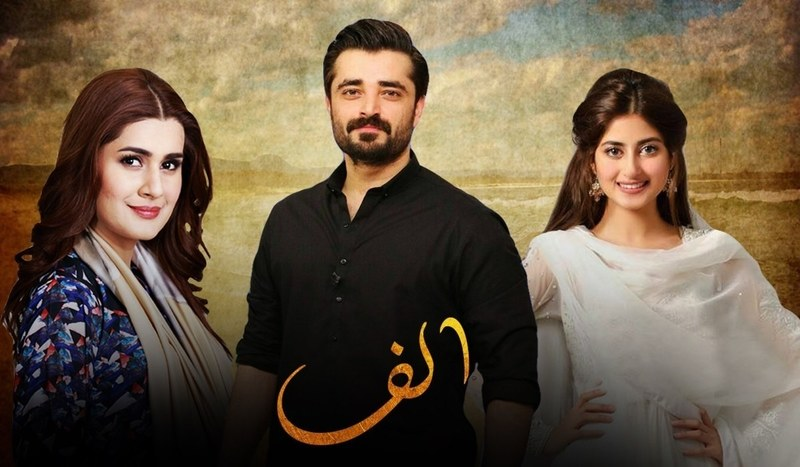 Highly Anticipated Drama Alif Will Be Gracing TV Screens Very Soon