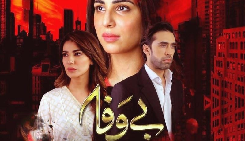 Shafqat Amanat Ali Lends Vocals to Bewafa OST