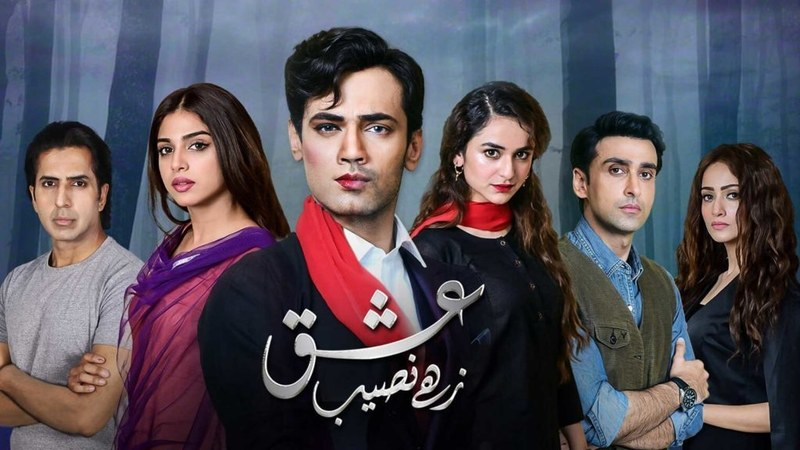 Ishq Zahe Naseeb gets interesting as the story unfolds!