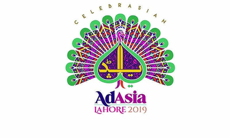 AdAsia 2019 begins in Alhamra Arts Council, Lahore