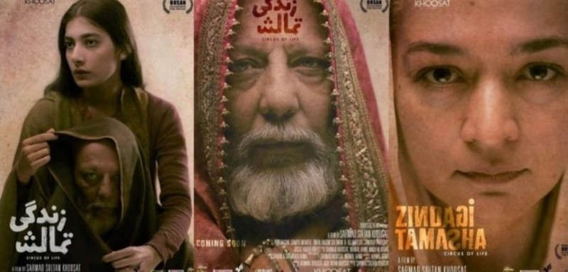 Should 'Zindagi Tamasha' be released despite all threats?