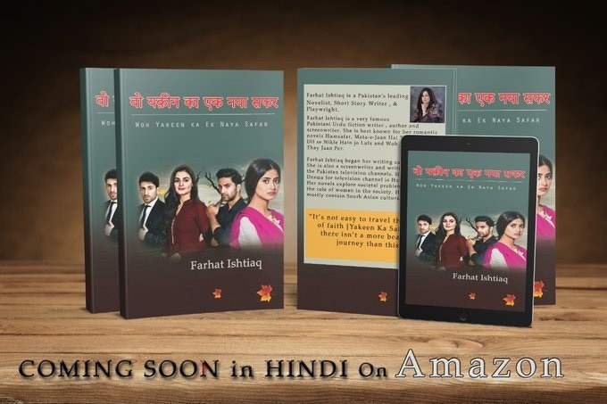 Hindi version of the novel 'Yaqeen Ka Safar' is coming soon!