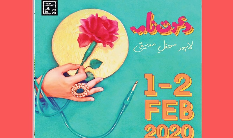 Lahore Music Meet 2020 opens tomorrow!