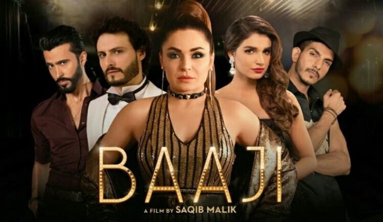Baaji to be screened in the UK Asian Film Festival 2020