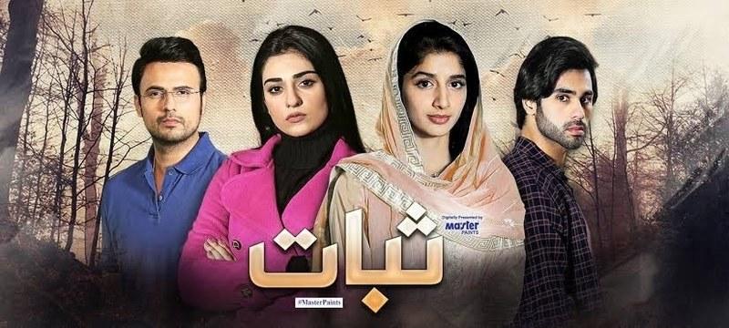 Sarah Khan, Mawra Hocane Impress With Varying Roles In Sabaat