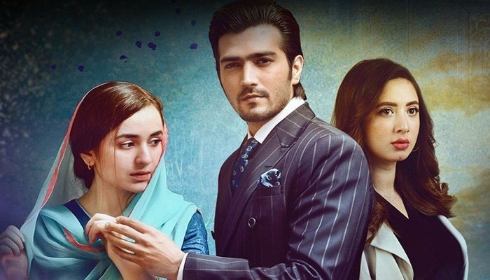 Raaz-e -Ulfat Review: Watch It For The Love Of Yumna Zaidi