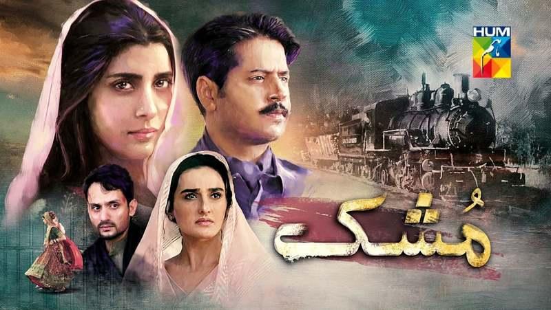 Imran Ashraf Makes a Splashing Comeback With 'Mushk'