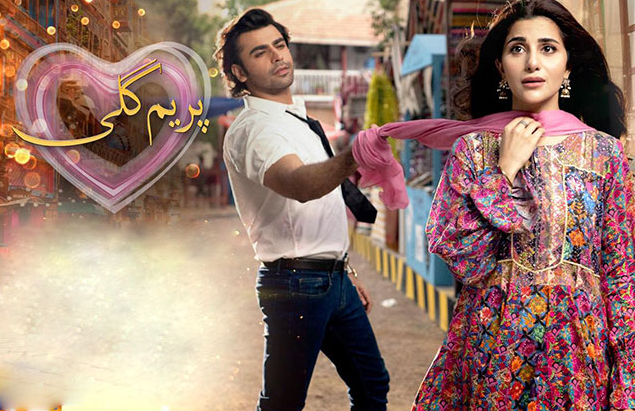 Prem Gali: A Typical Comedy Drama with Some Problematic Patterns
