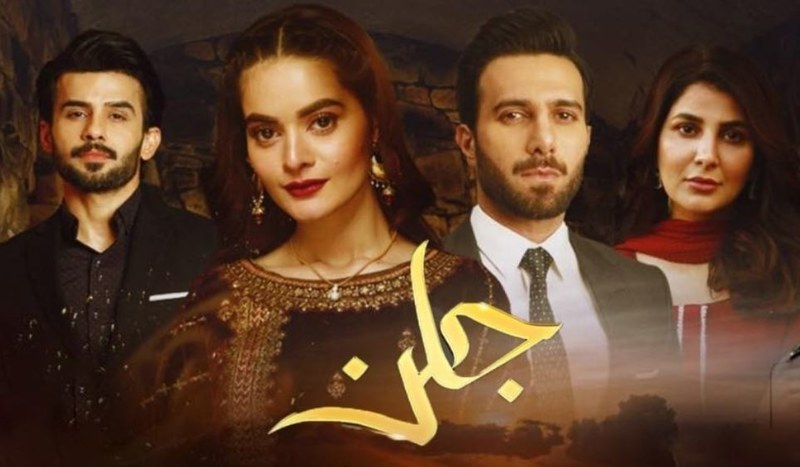 'Jalan' Drama Banned by PEMRA Due to Indecent Content