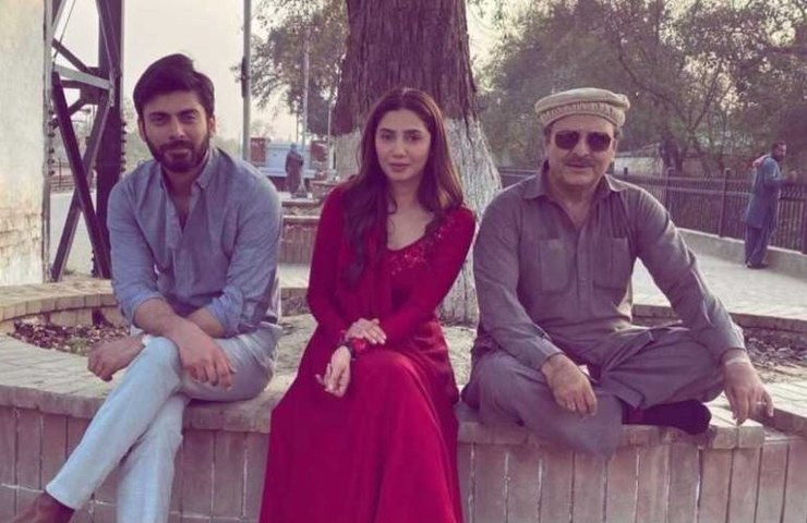 Mahira Khan and Fawad Khan Wrap Up Filming of 'Neelofar'
