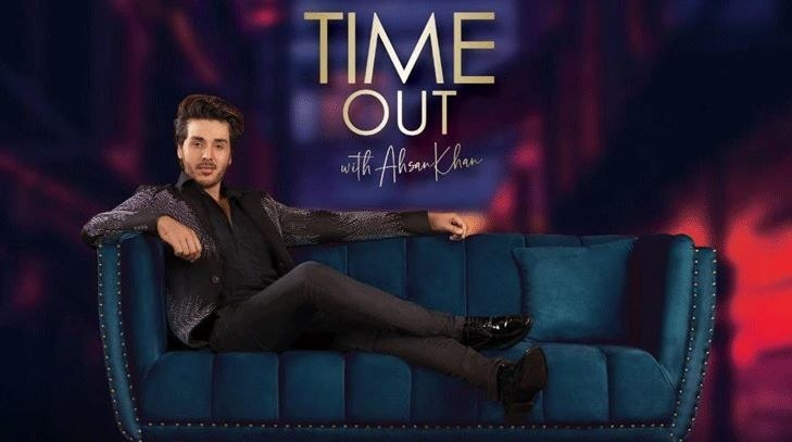 7 Reasons to Watch 'Time Out' with Ahsan Khan