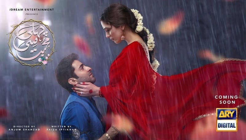 Pehli Si Muhabbat: This Intense Love Saga Will Make You Swoon!