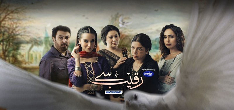 Hum TV's 'Raqeeb Se' Has Us Hooked With Its Poetic Love Story!