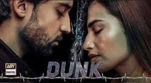 Bilal Abbas, Sana Javed shine in the latest Dunk episode
