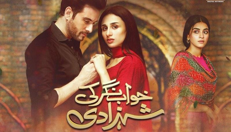 Khwab Nagar Ki Shehzadi: A Dramatic Twist Leaves Viewers Shocked!