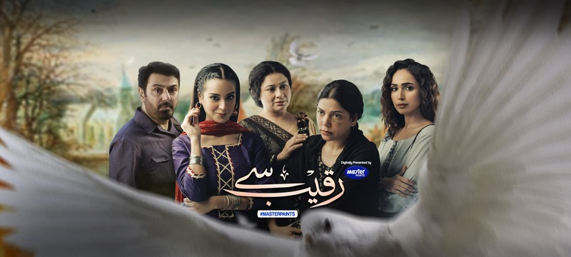 Raqeeb Se – The return of exceptional storytelling!