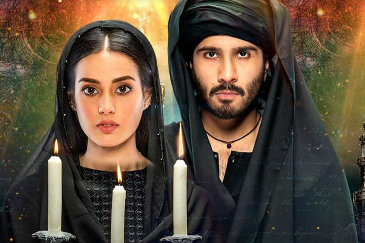5 Reasons Why You Should Be Watching Khuda Aur Mohabbat!