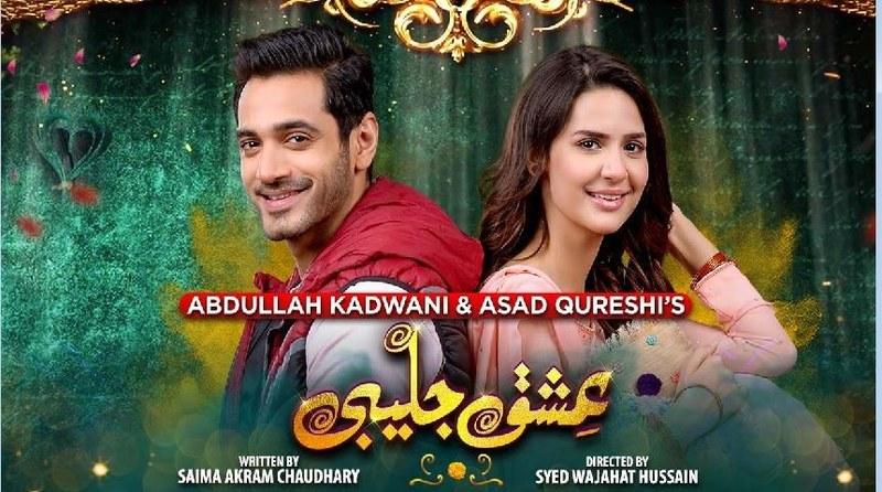 Ishq Jalebi: Basim and Bela's Love Story Faces a Major Hurdle!