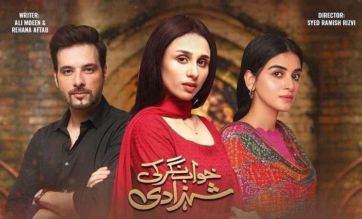 Khwab Nagar Ki Shehzadi: Mashal Khan's 'Meera' is the Drama's Saving Grace!