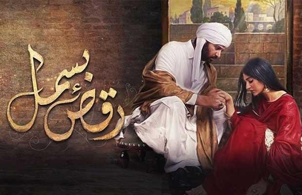 Is Raqs e Bismil moving towards a filmi finale!