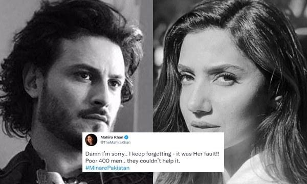 Minar-e-Pakistan Incident: Celebrities Raise Voice Against Assault on Woman