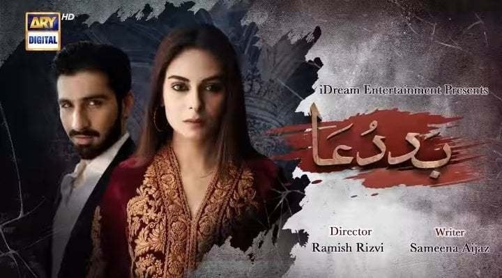 Amar Khan Steals the Spotlight as 'Abeer' in Baddua