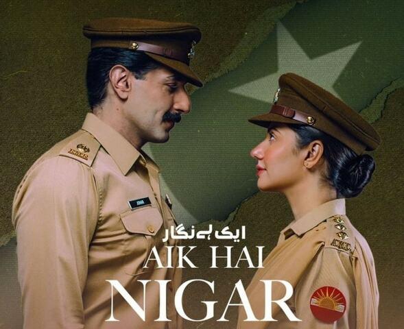 Twitter Lights Up In Awe of Aik Hai Nigar!