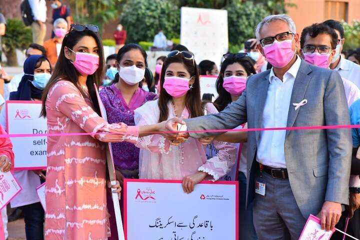 AKUH Walks to Support Breast Cancer Awareness