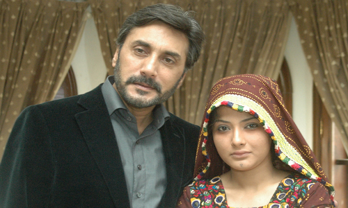 Bushra asif wedding