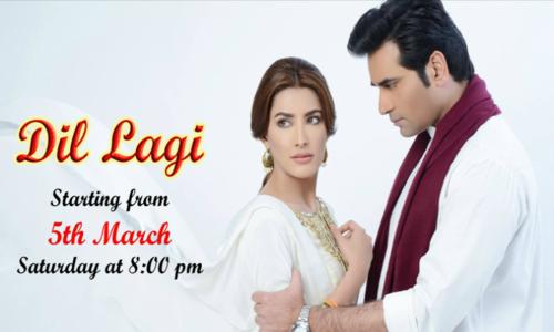 Humayun Saeed and Mehwish Hayat's 'Dil Lagi' starts this Saturday!