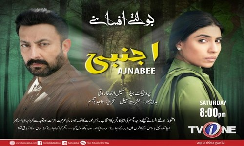 TV One's telefilm 'Ajnabee' to air Saturday this week