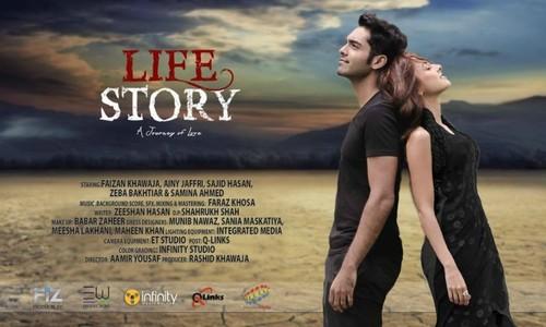 Faizan Khawaja & Ainy Jaffri come together for telefilm 'Life Story'