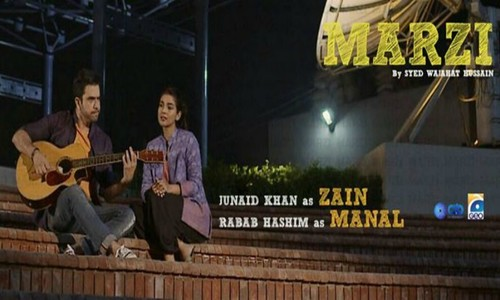 HIP Exclusive: Rabab Hashim & Junaid Khan pair-up for 'Marzi'