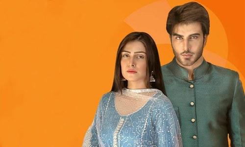Tum Kon Piya's Episode 21 sees the downfall of Sharafat Begum?