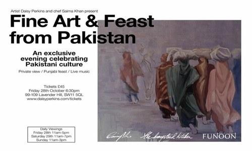 Funoon London: A night of Pakistani stars!