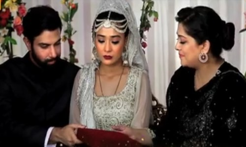 ARY Digital's Bay Khudi is not what you think it is