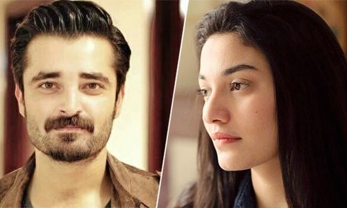 Hamza Ali Abbasi and Muniba Mazari make an amazing musical duo