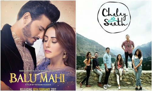5 Pakistani movies to look forward to in 2017