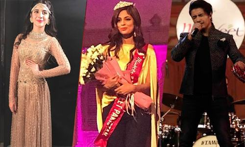 5 things we loved about the miss veet pakistan finale for Zartab bano miss veet