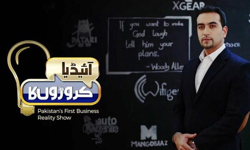 Neo TV presents Pakistan's first business reality show 'Idea Croron Ka'