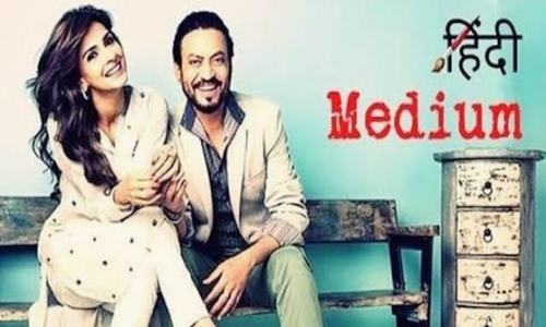 The Trailer For Hindi Medium Is Out and Its Absolutely Amazing
